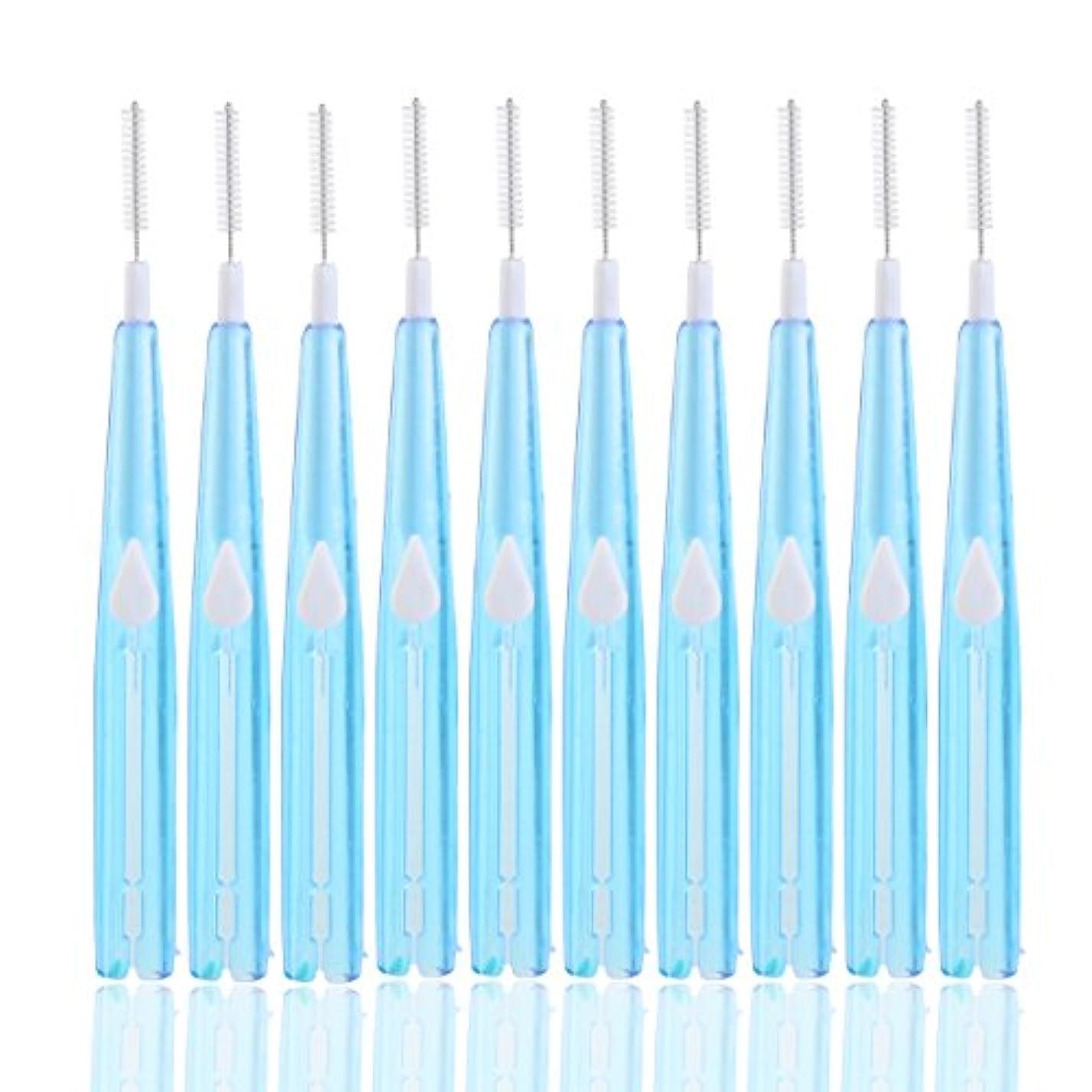 レギュラー周り北Healifty 歯間ブラシ歯間フロスクリーナー歯科用オーラルケアツール8本(ブルー)