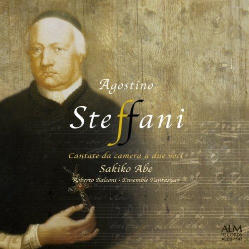 A.ステッファーニ:2声のための室内カンタータ集