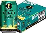 TOKYO CRAFT (東京クラフト) IPA 350ml×24本
