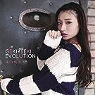 GEKI-TEKI EVOLUTION(タイプB)
