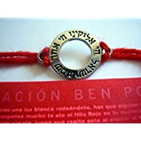 Authentic Kabbalah Red String with Seal and BEN Shema Porat Prayer Activation シールとBENシェマPoratの祈りの活性化に本格的なカバラ赤い糸