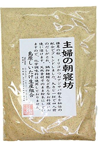 長崎県産 天然素材使用 和風粉末だしの素「主婦の朝寝坊」