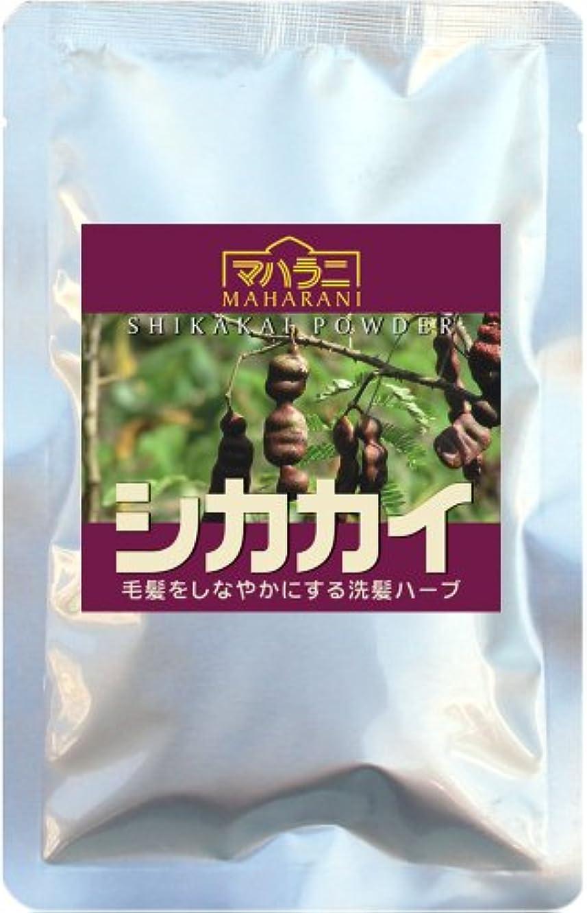 マハラニ シカカイ (100g)