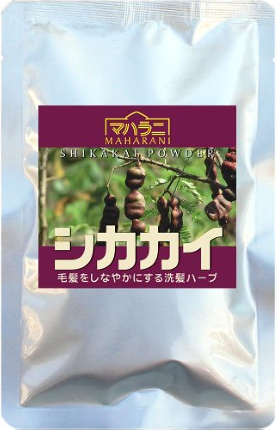 媒染剤利益伝統的マハラニ シカカイ (100g)