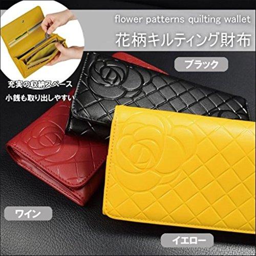 花柄レリーフのキルティング財布 M-1022