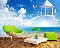 Wapel Beibehang カスタム 3 D シーヘブンリービューの梯子の写真の壁紙の壁画のリビングルームのテレビの背景の壁紙の papel ド parede 絹の布 350x250CM