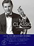 「MR CLASSIC YESTERDAY & TOMORROW ミスター...」販売ページヘ