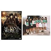 【Amazon.co.jp限定】ミュータント・ワールド (オリジナルブロマイド付) [DVD]