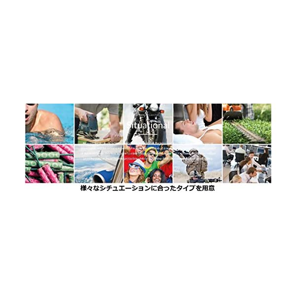 CRESCENDO 耳栓 ダンス・ミュージック...の紹介画像3