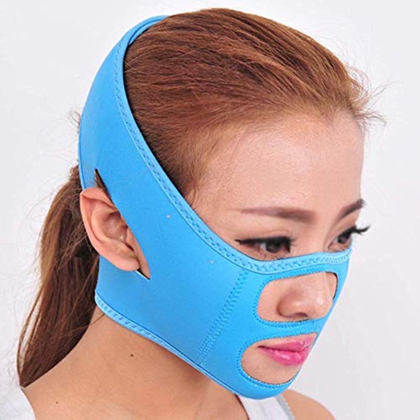 フレアしたがって急行するチンストラップ、フェイスリフティングマスク、ダブルチン、フェイスリフティングに最適、リフティングフェイシャルスキン、フェイシャル減量マスク、フェイスリフティングベルト(フリーサイズ)(カラー:ブルー),青
