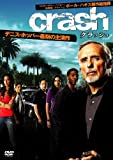クラッシュ シーズン1 DVD-BOX[DVD]