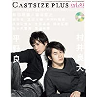 CASTSIZE PLUS vol.01(キャストサイズ プラス)