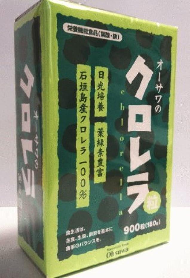 ファックス狼生むオーサワのクロレラ粒(石垣島産) 900粒×2個セット