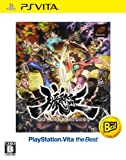 朧村正 PlayStation Vita the Best - PS Vita