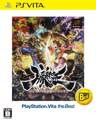 朧村正 PlayStation Vita the Best - PS Vitaの詳細を見る