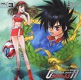 新世紀GPXサイバーフォーミュラ ダブルワン Vol.3[DVD]