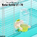 マルカン ウォーターボトル マルチカラー 小動物用 Mサイズ