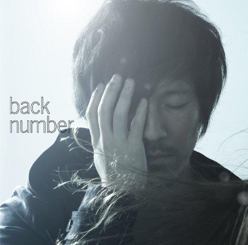 「バースデー(back number)」の意味は新しい自分が生まれた日!?「高嶺の花子さん」収録☆の画像
