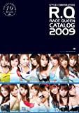Style Corporation Race Queen Catalog 2009[DVD]