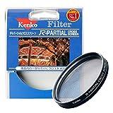 Kenko レンズフィルター R-パーシャル・クロススクリーン 72mm クロス効果用 372265