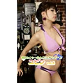韓国セクシー美女グラビアシリーズ 「ユビン」vol.5 【日本未発売】