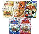 沖縄豚三昧5種セット らふてぃ 辛口らふてぃ 黒豚らふてぃ そーき 辛口そーき 中部食品 人気の沖縄土産詰め合わせ 旅の荷物を減らせる おすすめ商品のまとめ買い
