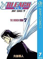 BLEACH モノクロ版 7 (ジャンプコミックスDIGITAL)