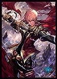 きゃらスリーブコレクション マットシリーズ Shadowverse レヴィオンの英雄・アルベール(No.MT716)