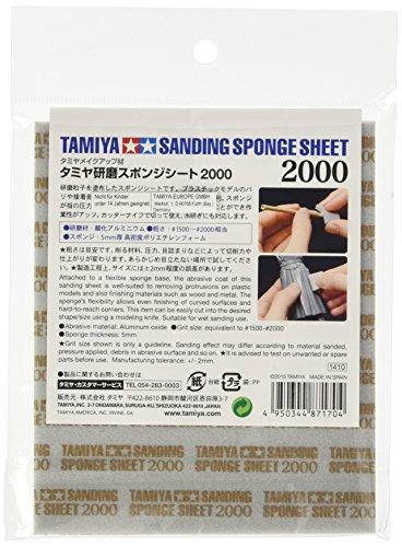 タミヤ研磨スポンジシート 2000