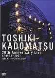 20th Anniversary Live AF-1993~2001 [DVD]