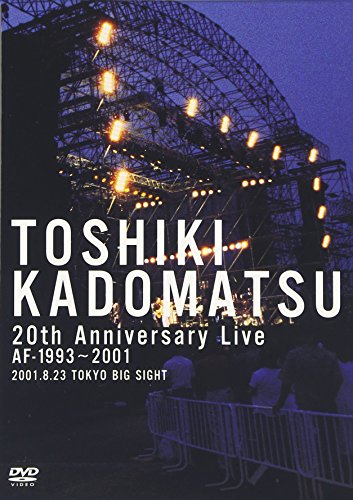 20th Anniversary Live AF-1993~2001 [DVD]