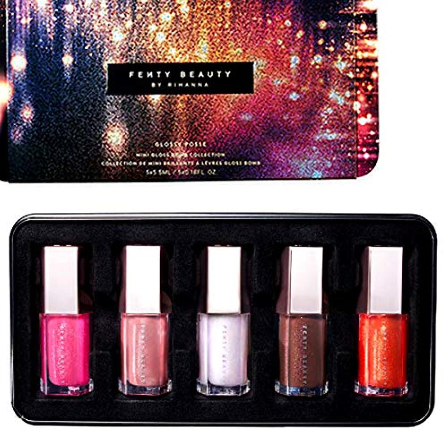 ぼかす性差別偽善FENTY BEAUTY BY RIHANNA, NEW!!! 限定版 Glossy Posse Mini Gloss Bomb Set [海外直送品] [並行輸入品]
