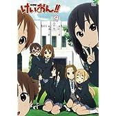 けいおん!!(第2期) 9 [DVD]