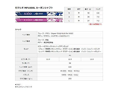 DUNLOP レディスXXIO X ゼクシオ10 ドライバー MP1000L B076J24G67 1枚目