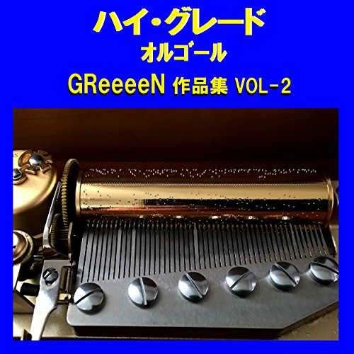 Amazon Music - オルゴールサウ...