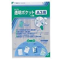 コレクト 透明ポケット A3 CF-330 00039698 【まとめ買い3冊セット】