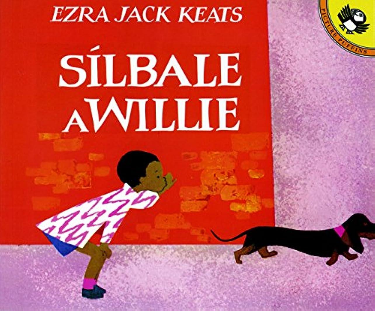 故国リスト代替Whistle for Willie (Picture Puffin Books Book 2) (English Edition)
