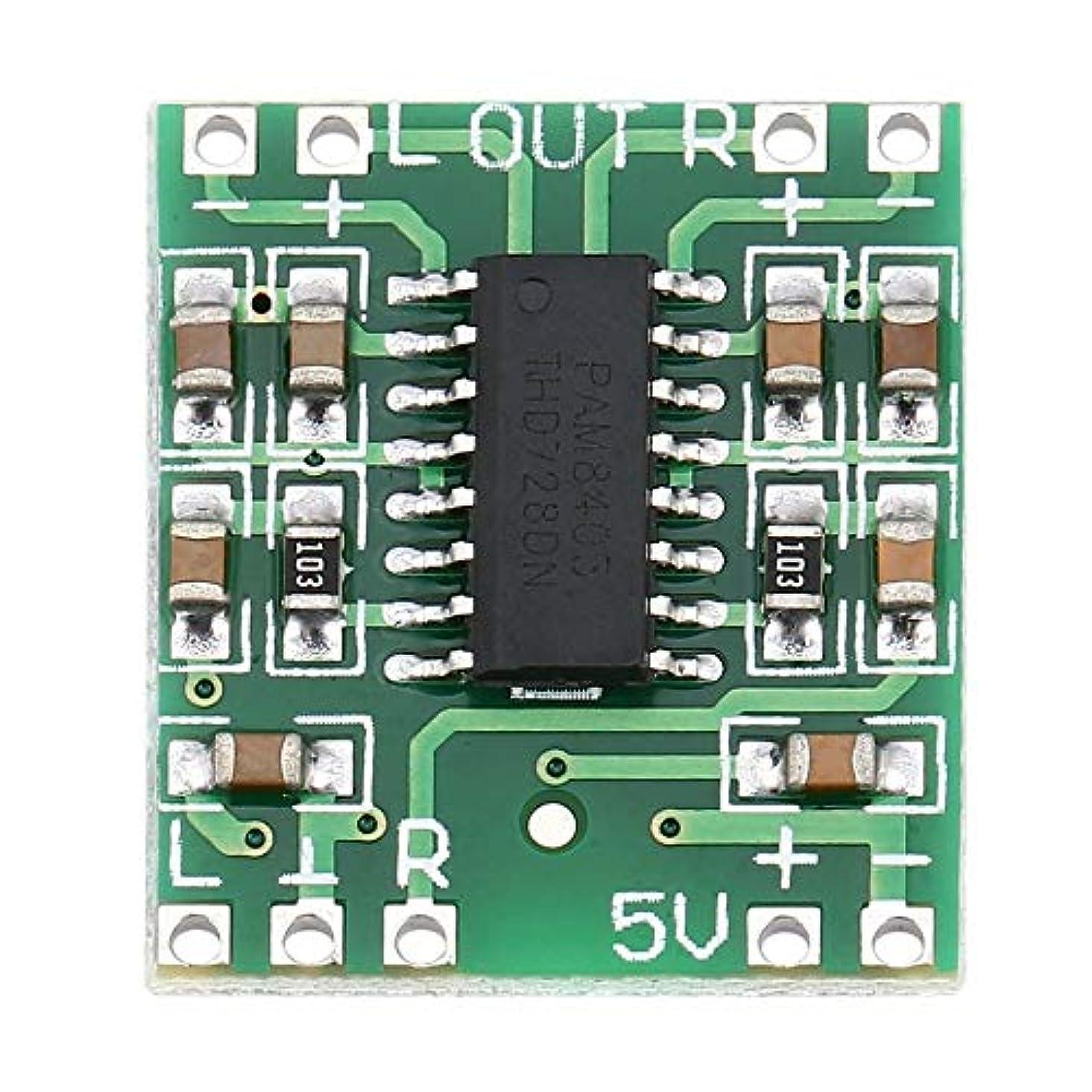 服を洗うきつく通行人2チャンネル3Wデジタル電源PAM8403 D級オーディオモジュールアンプボードUSB DC 5VミニD級デジタルアンプボードLCD(Color:green)