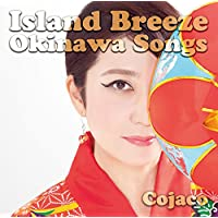 IslandBreeze ~OkinawaSongs~