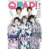 QLAP!(クラップ) 2019年 07 月号 [雑誌]