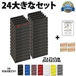 スーパーダッシュ 新しい 24 ピース 250 x 250 x 50 mm 吸音材 ウェッジ 防音 吸音材質ポリウレタン SD1134 (黒)
