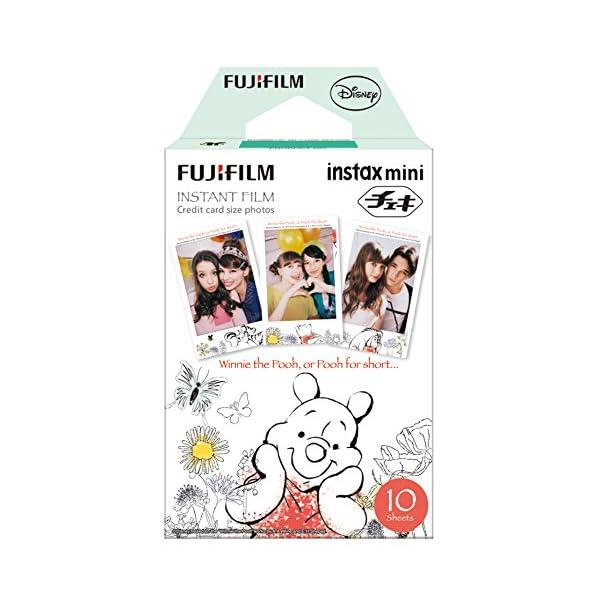 FUJIFILM インスタントカメラ チェキ用フ...の商品画像