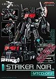 MAKETOYS Striker Noir MTCD-01SP  ブラック [並行輸入品]