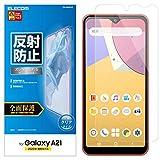 エレコム Galaxy A21 全面保護 フィルム 【画質を損ねない、驚きの透明感】 反射防止 PM-G204FLR