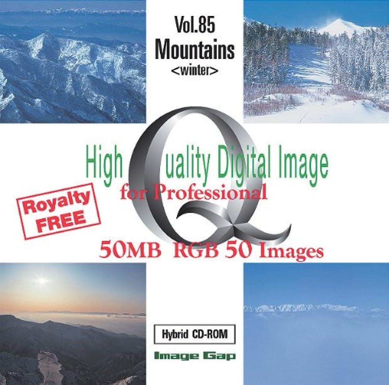 アルカトラズ島土砂降り聴衆High Quality Digital Image for Professional Mountains