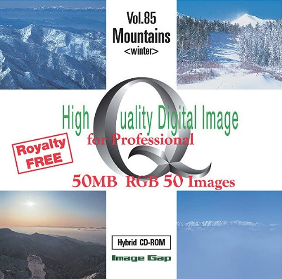 断片スポークスマン海洋High Quality Digital Image for Professional Mountains