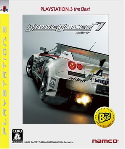 リッジレーサー7 PLAYSTATION 3 the Best