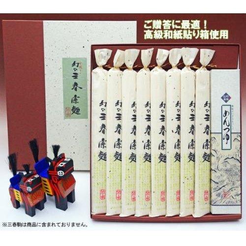 幻の三春索麺(そうめん) (180g×8把 高級和紙貼り箱使用 幕府献上品 素麺 めんつゆ付き)