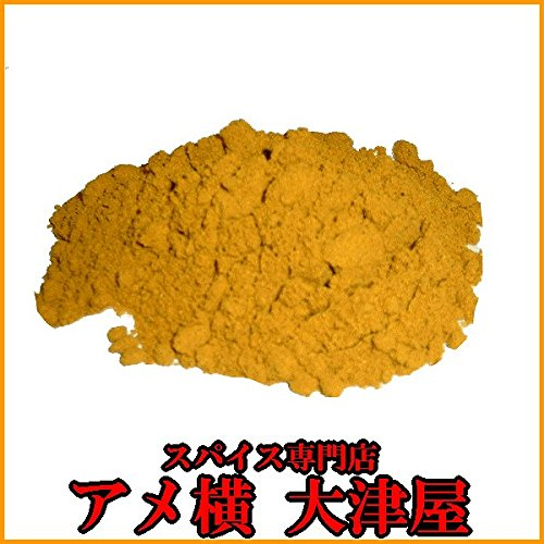 ナイル商会 インデラ カレー スタンダード 100g バルク詰め替え インデラカレー カレー粉 ナイル