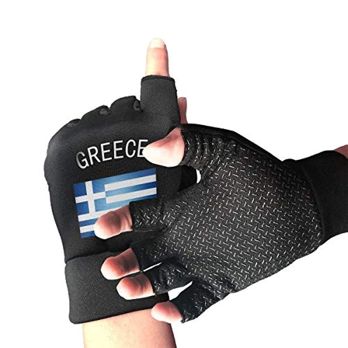 レジデンス俳優カリングギリシャギリシャの国旗フィンガーレス/ハーフフィンガーグローブ自転車用グローブ/サイクリングマウンテングローブ/滑り止め衝撃吸収通気性メンズ/レディースグローブ
